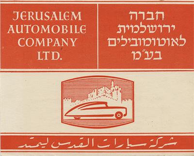 Jerusalem Automobile Co.