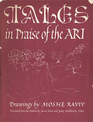Tales in Praise of the ARI