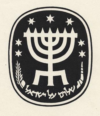 Proposed emblem