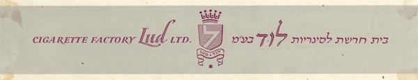 Cigarette Factory Lud, Ltd.