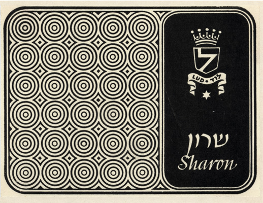 Sharon cigarettes package.