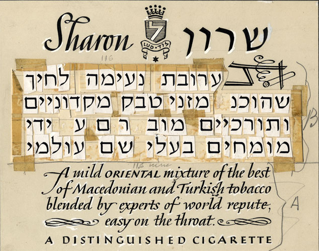 Mechanical for Sharon cigarettes