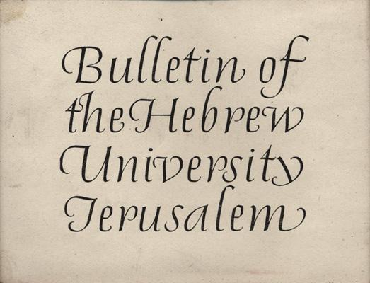 Hebrew University Bulletin