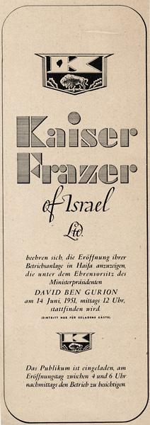 Kaiser Frazer print ad