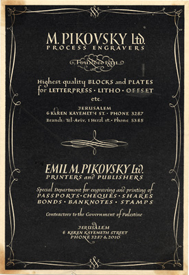 Magazine ad for M. Pikovsky, Ltd.