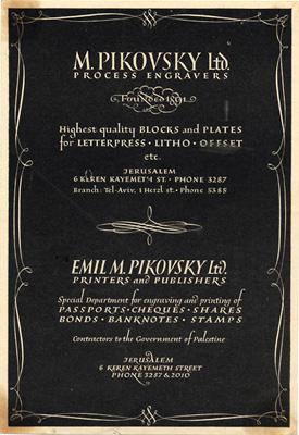 Magazine ad for M. Pikovsky, Ltd.