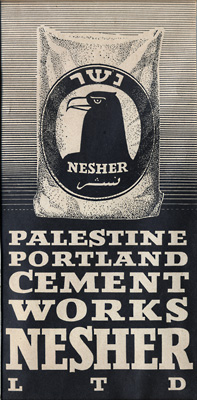 Nesher Cement print ad
