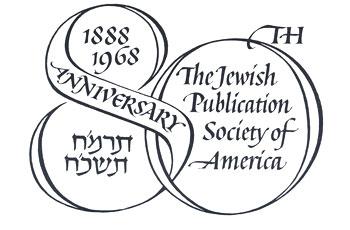 Jewish Publication Society 80th anniversary
