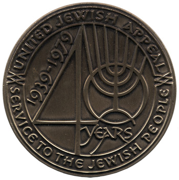 Medal fro the United Jewish Appeal