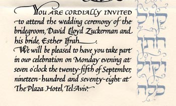 Wedding Announcement