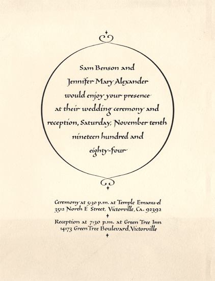 wedding invitation from 1984
