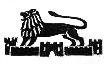 Sketch for a logo for the Jerusalem Zoo