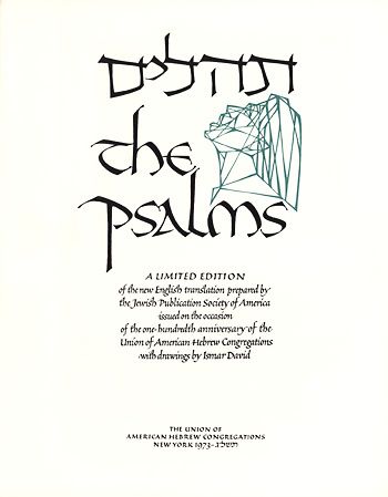 Title page for the Psalms of David