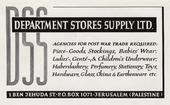 Department Stores Supply, Ltd.