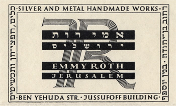 Letterhead for Emmy Roth