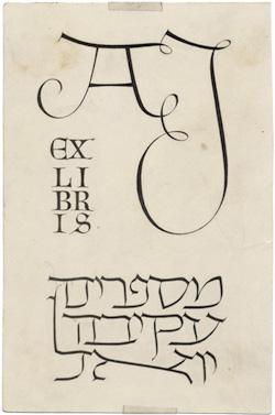 Ex Libris Yakov I. Kipnis