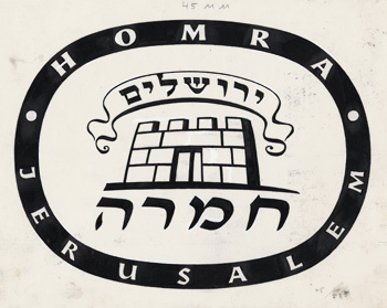 HOMRA Jerusalem