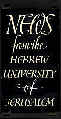 News from the Hebrew University