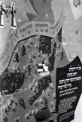 Detail from exhibition in Jerusalem 1950