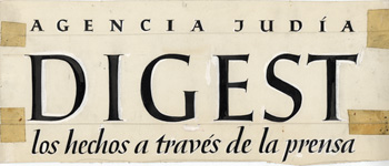 Artwork for Digest los hechos a través de la prensa