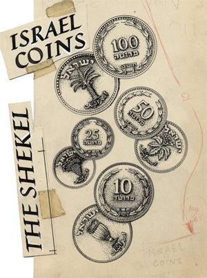 Illustration of Israeli Coins