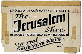 Artwork for Jerusalem Shoe