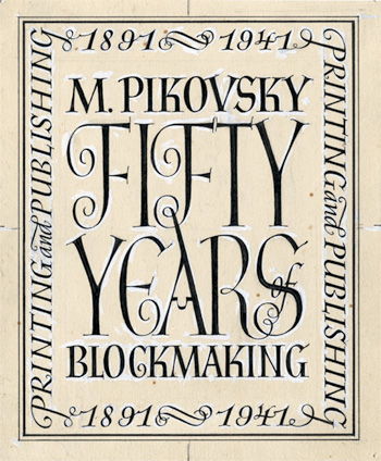 Artwork for stamp for M. Pikovsky Printing