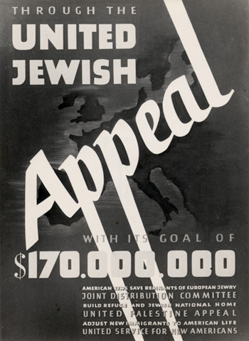 Poster for the United Jewish Appeal