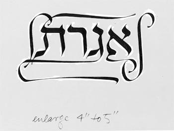 Artwork for a logo