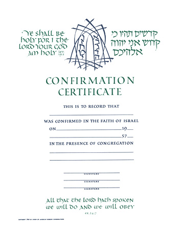 UAHC confirmation certificate