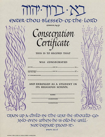 UAHC consecration certificate