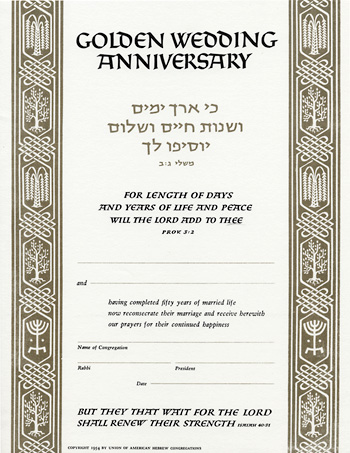 UAHC golden wedding anniversary certificate