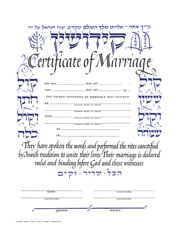 UAHC marriage certificate