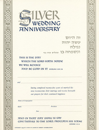 UAHC silver wedding anniversary certificate