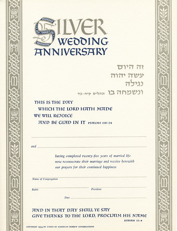 25th wedding anniversary certificate