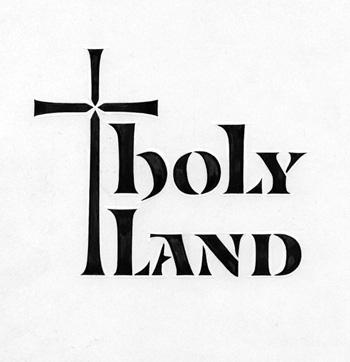 Holy Land signet
