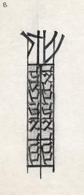 Sketch for a mezuzzah