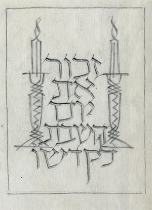 Sketch: Remember the Sabbath