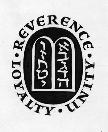 Reverence Loyalty Unity signet