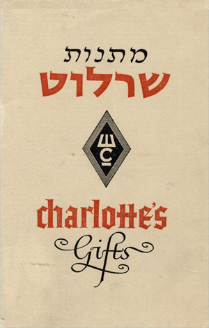 Charlotte's Gifts