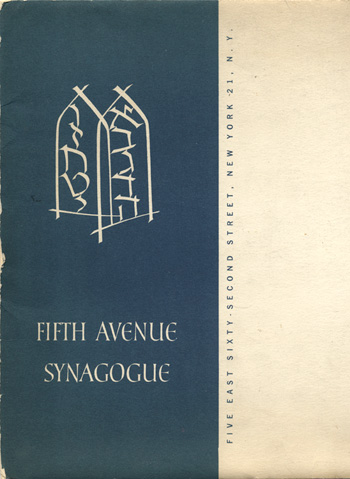 Fifth Avenue Synagogue