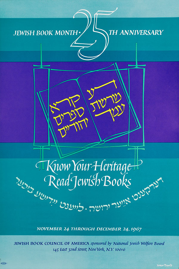 Jewish Book Month poster