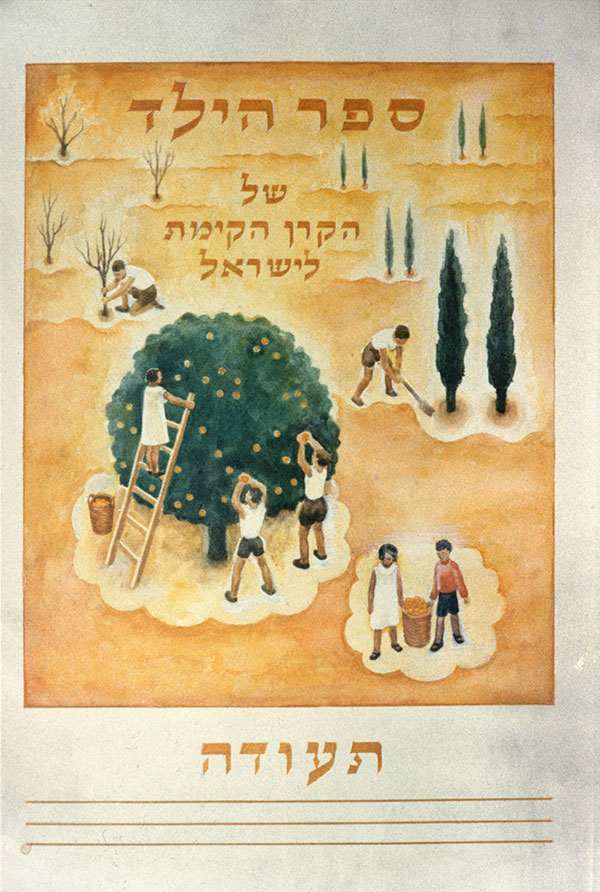 Book of the Child